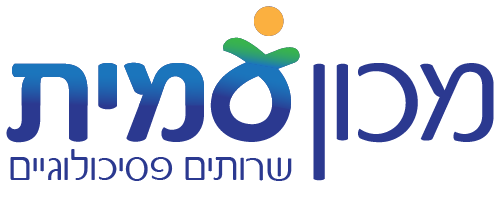 mahonamit.com